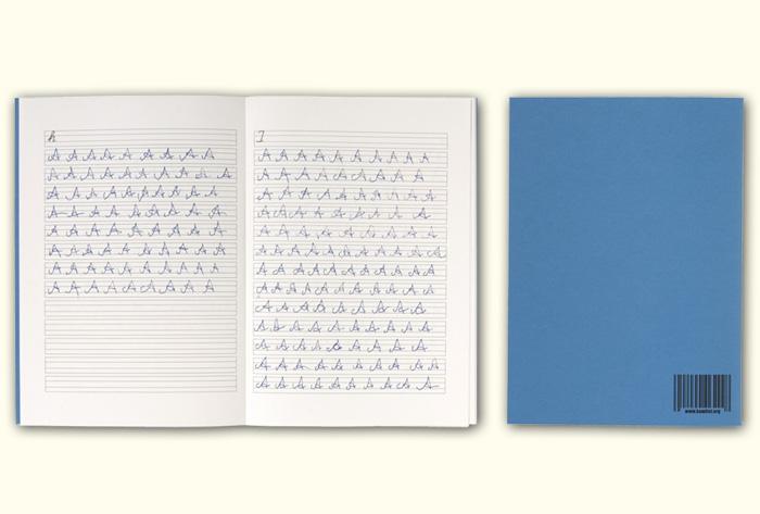 Alphabet Book Mailing